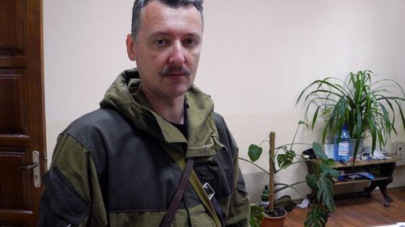 Командир ополченцев: Армию на востоке Украины сменяют радикалы Нацгвардии