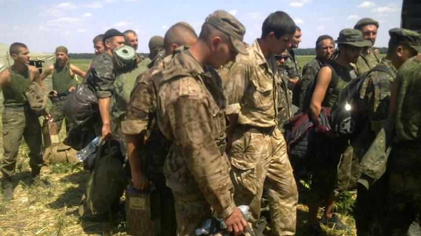 СМИ: Бежавшим с Украины военным в России предоставят государственную поддержку и особый статус