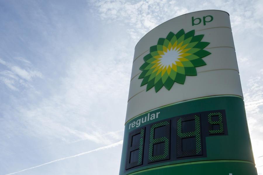 Bloomberg: Еврокомиссия подозревает ряд западных нефтяных компаний в ценовом сговоре