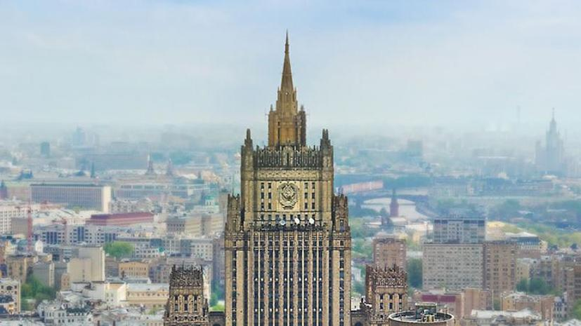 МИД РФ: Турция открыто поддерживает терроризм в Сирии