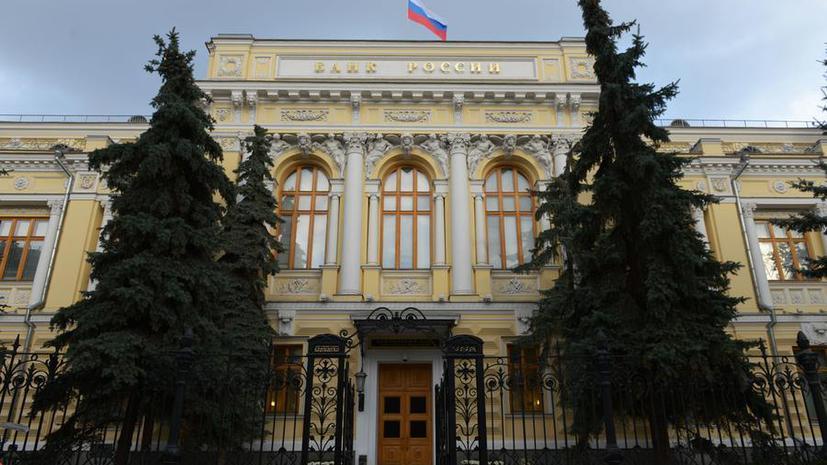 Банк России отозвал операционные лицензии у трёх банков