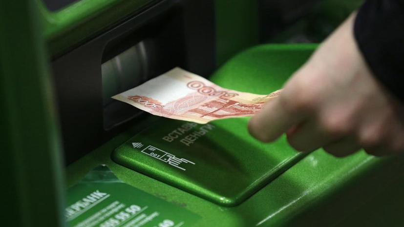 В Дагестане возбуждено уголовное дело по факту обналичивания более 2 млрд рублей из Нафтабанка