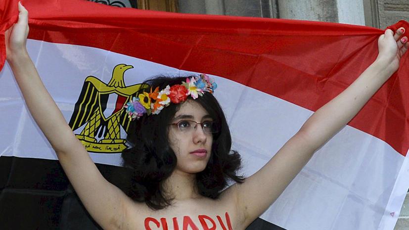 Протестовавшую топлес египтянку могут лишить гражданства