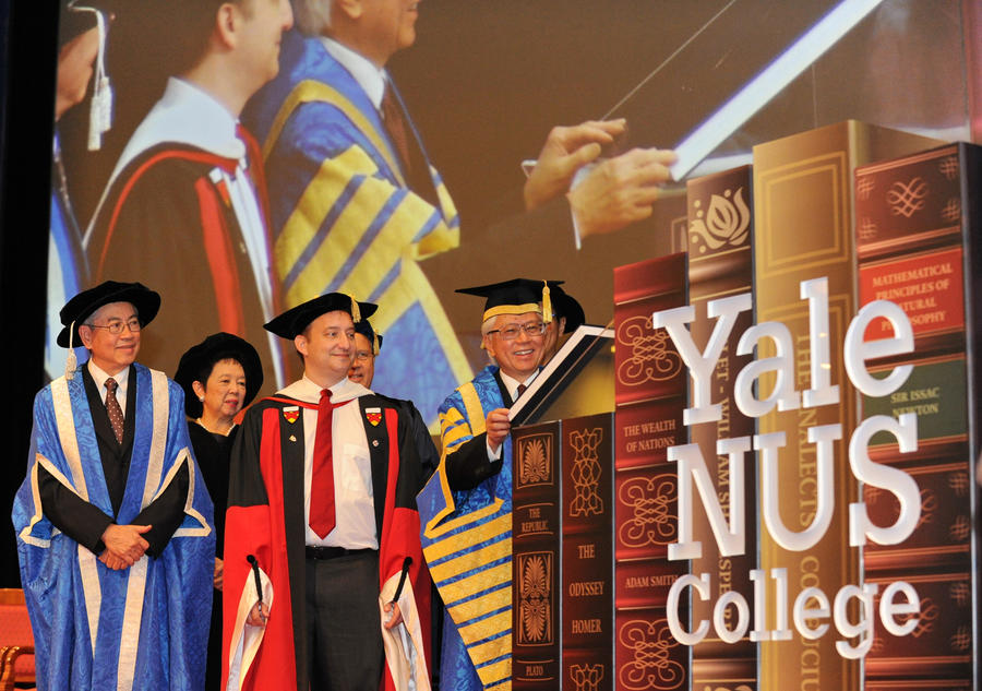 Выпускник пожертвовал Йельскому университету $250 млн