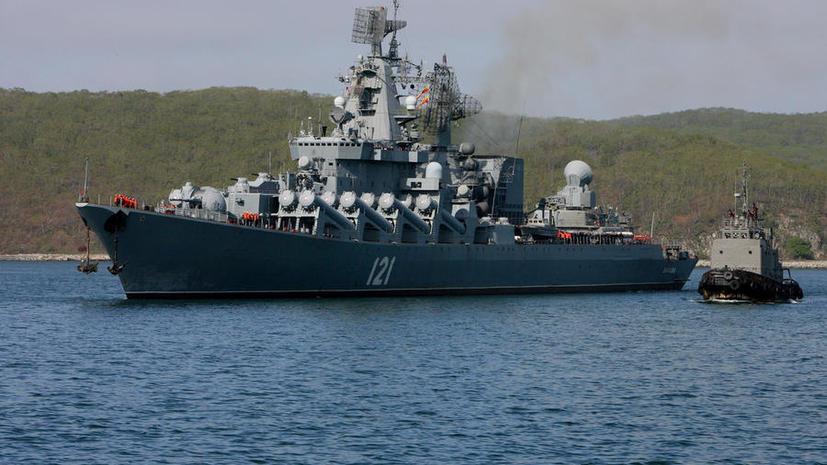Россия отправила в Средиземное море ракетный крейсер «Москва»