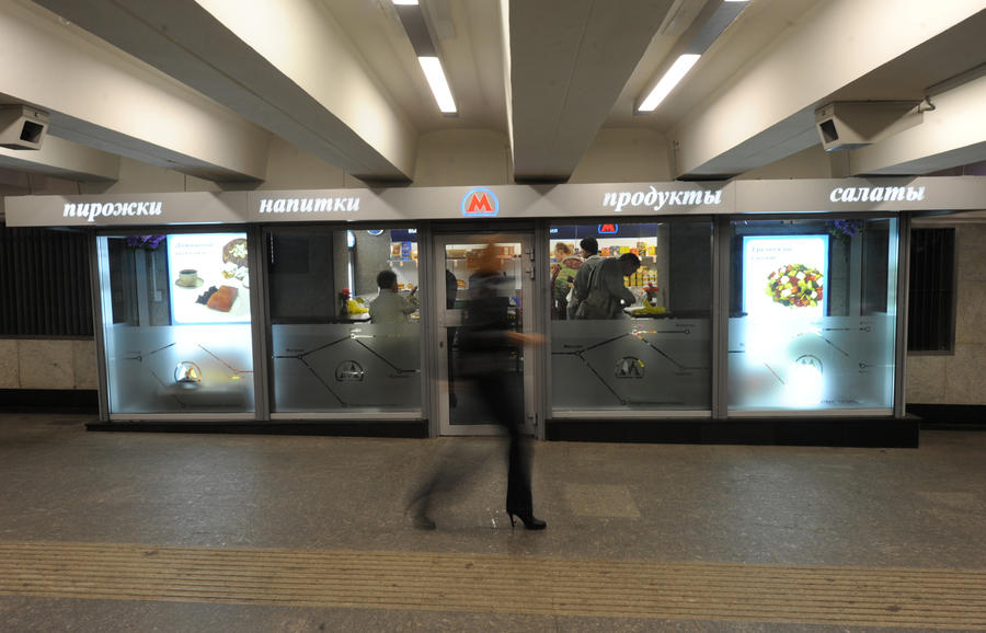 Вместо буфетов в московском метро появятся досмотровые зоны