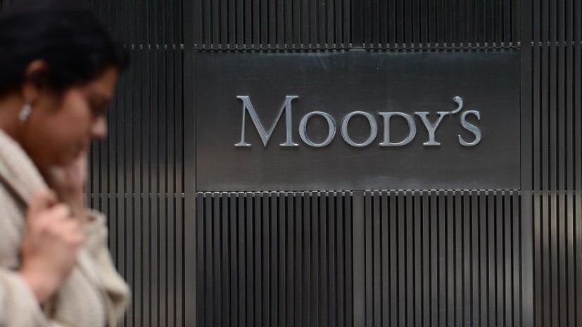 Агентство Moody's понизило рейтинг Великобритании
