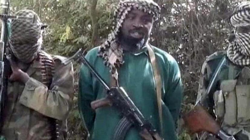 Армия Нигерии заявила о возможной ликвидации главаря исламистской группировки «Боко Харам»
