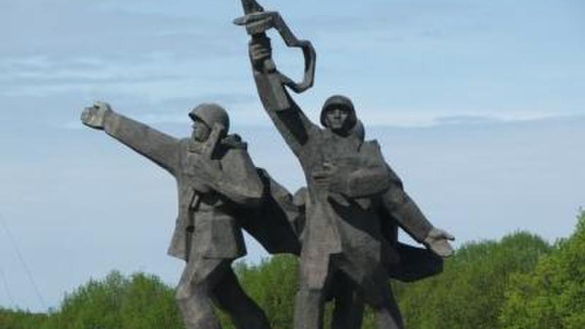 Европарламент вступится за памятник воинам-освободителям в Риге