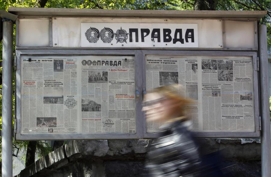 Неоконсерваторы против России: кто стоит за распространением на Западе мифов о «русской угрозе»