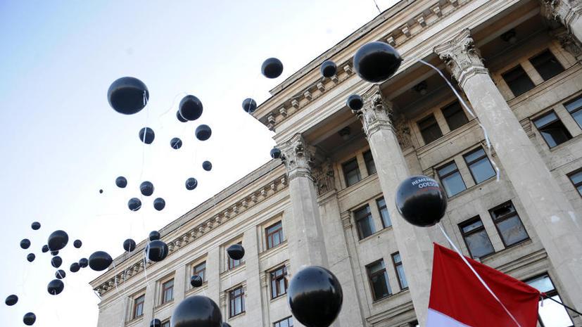 В мире отдали дань памяти трагедии в одесском Доме профсоюзов