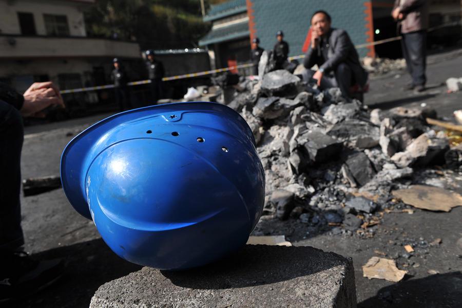 Более 20 горняков погибли при взрыве газа на шахте в Китае