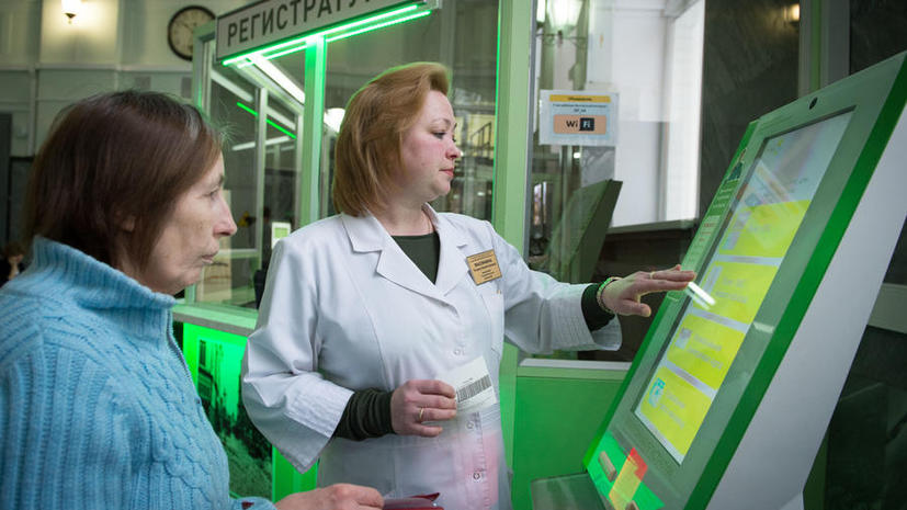 Владимира Путина попросили создать должность уполномоченного по правам пациентов и инвалидов