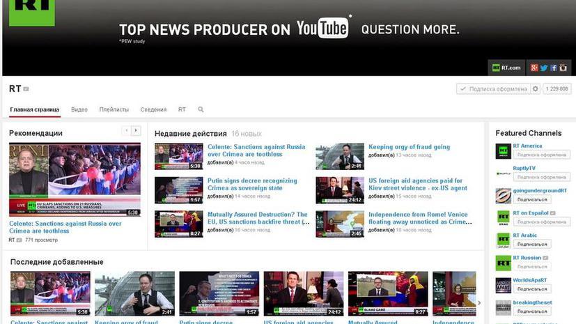 Англоязычный канал RT разблокирован на YouTube