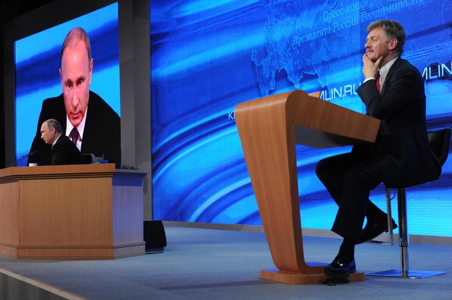 Дмитрий Песков: Несмотря на выпады западных СМИ в адрес России, мы готовы к диалогу