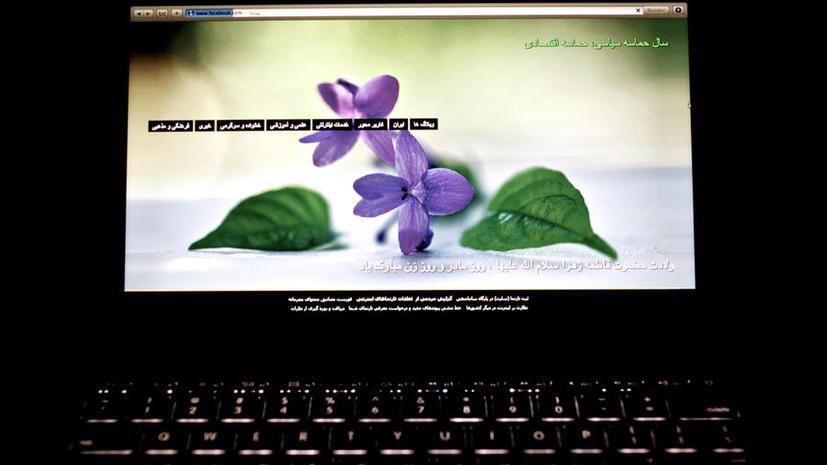 Иран вновь закрыл доступ к Facebook и Twitter