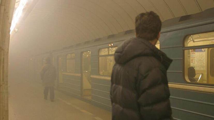 В московском метро между станциями Волгоградский проспект и Текстильщики возникло задымление