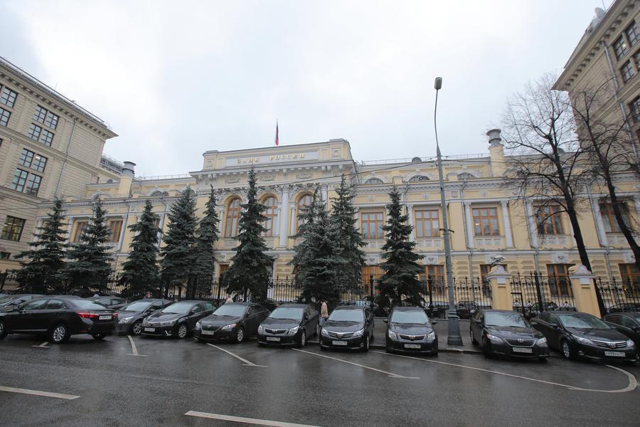 ЦБ РФ отозвал лицензии ещё у трёх банков