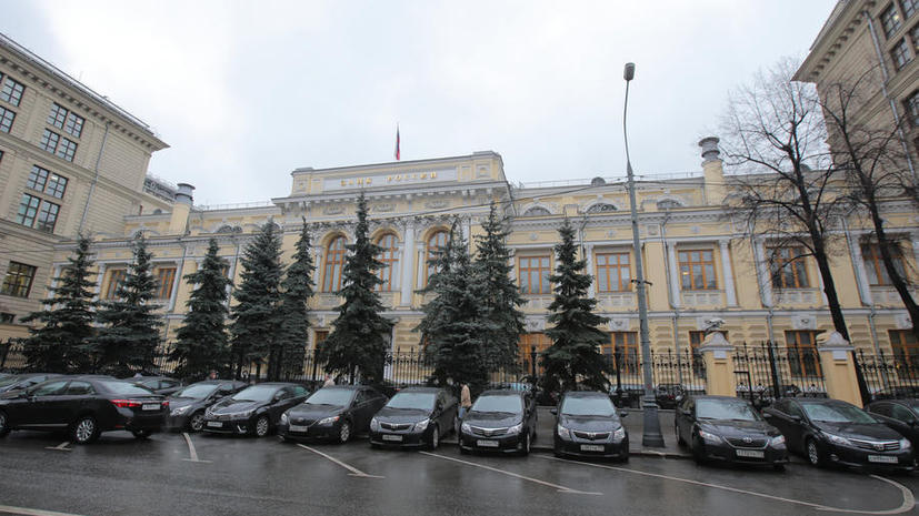 ЦБ РФ отозвал лицензии у тюменского и двух московских банков