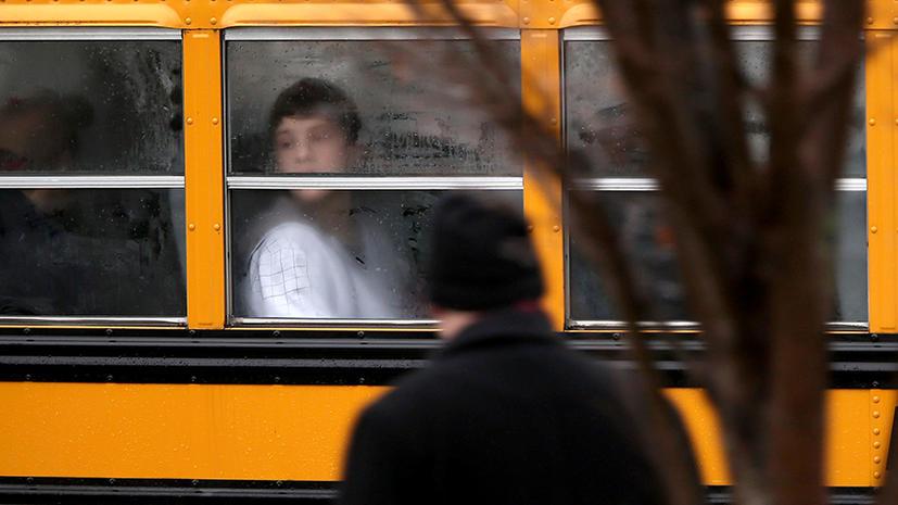 Конец света стал началом каникул для американских школьников