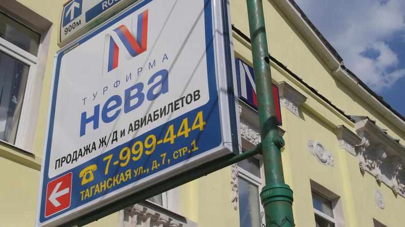 Гендиректор обанкротившейся фирмы «Нева» задержан за мошенничество
