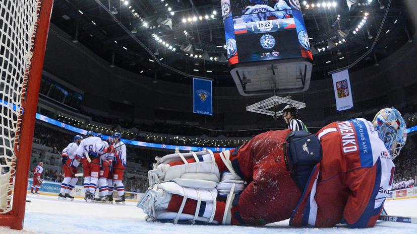 Сборная России потерпела второе поражение подряд на «Кубке Первого канала»