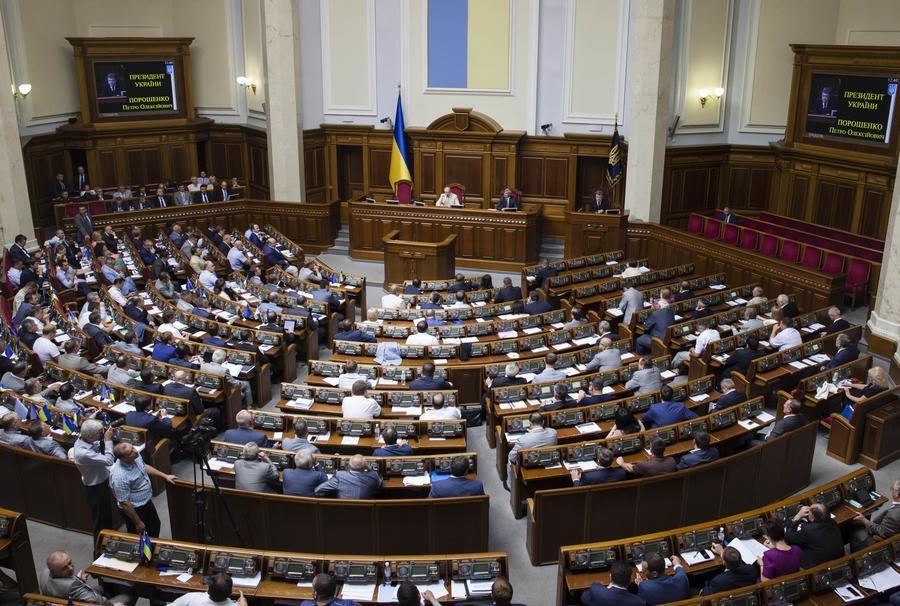 Киев опубликовал полный список россиян, попадающих под украинские санкции