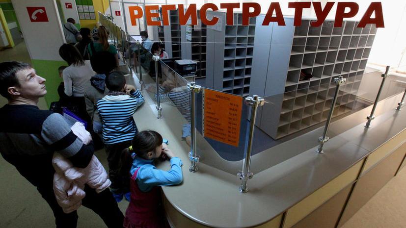 Истории болезни россиян выложат в интернет