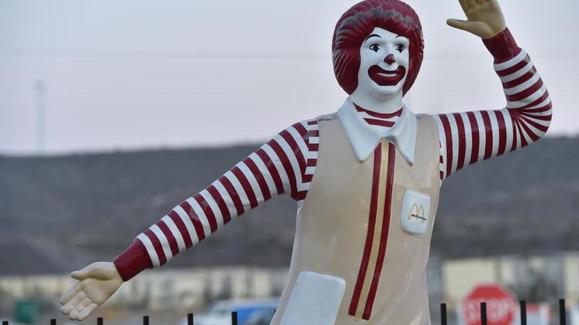 СМИ: Прокуратура начала проверку деятельности благотворительного фонда McDonald's
