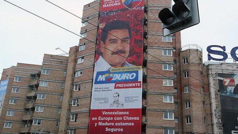 Киев агитирует за кандидата в президенты Венесуэлы Николаса Мадуро