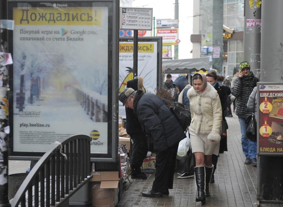 Опрос: россияне не хотели бы жить вечно