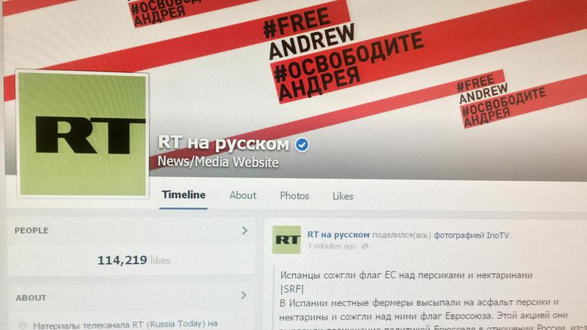 Все редакции RT присоединились к акции в поддержку пропавшего на Украине фотокора Андрея Стенина