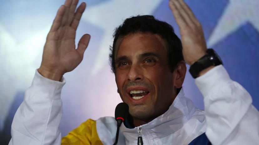 Власти Венесуэлы раскрыли заговор против Энрике Каприлеса