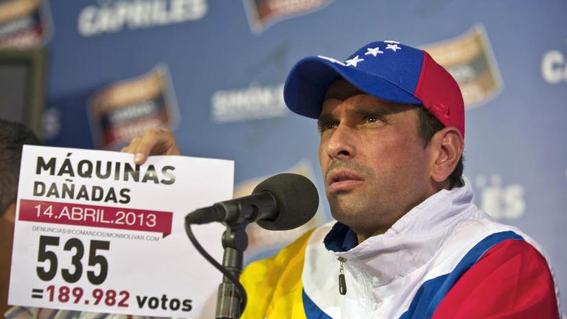 Венесуэла проведет проверку машинок для голосования