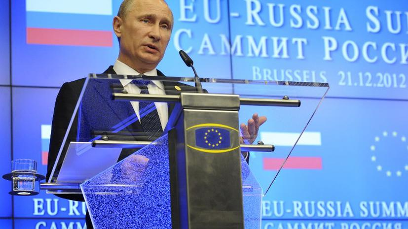 Владимир Путин: вопрос безвизового режима с ЕС почти решен