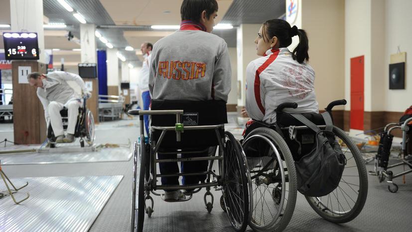 У инвалидов России появилось больше возможностей для работы и отдыха