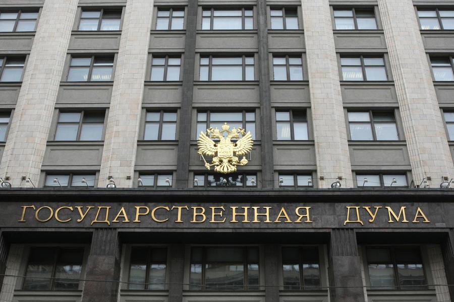 Госдума приняла во втором чтении закон о «резиновых квартирах»
