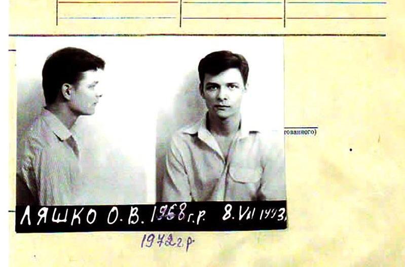 Берегись автомобиля: на Украине раскрыты подробности уголовного дела 1990-х годов против Олега Ляшко