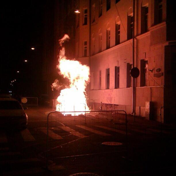 Газопровод взорвался в центре Москвы