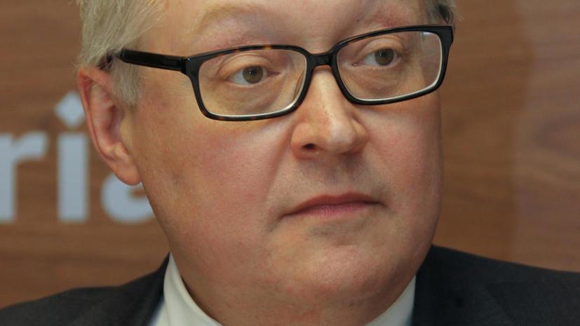 Сергей Рябков: Россия может принять участие в охране объектов с химоружием в Сирии