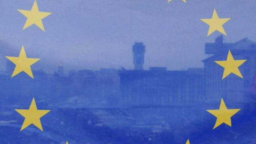 Страны ЕС получили от Еврокомиссии справку о возможных последствиях санкций против России
