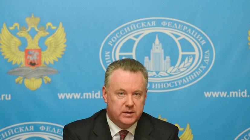 МИД РФ: Военные США уже переброшены во Львовскую область для обучения украинских солдат