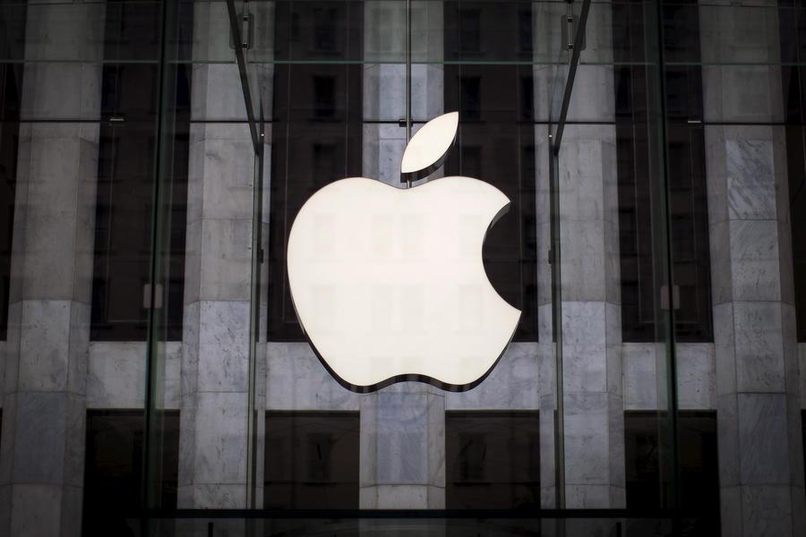 Хакерам удалось заразить сотни приложений на App Store