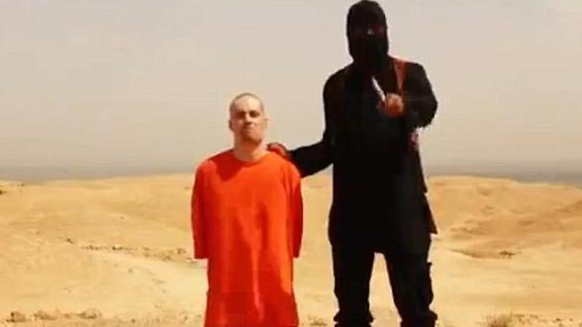 СМИ: Отец предполагаемого убийцы журналиста Джеймса Фоули был одним из приближённых Усамы бен Ладена
