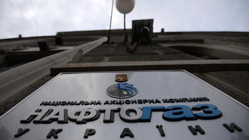Переговоры между Украиной, Россией и ЕС по газу окончились безрезультатно