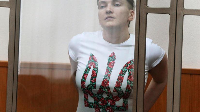 Эксперты RT о деле Надежды Савченко: Политизированность процесса отвлекает внимание от обвинений