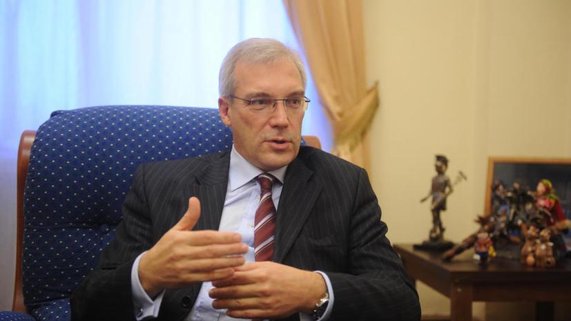Постпред РФ при НАТО: Ни один стабилизаторский проект Альянса не увенчался успехом