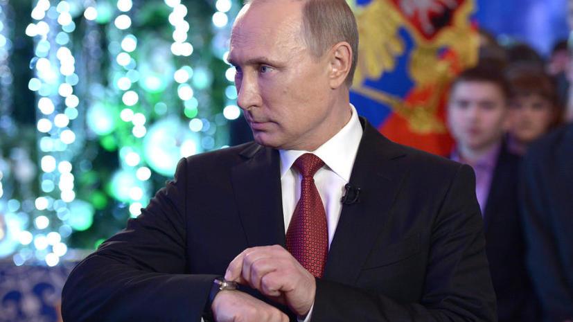 Владимир Путин: Мы последовательно продолжим борьбу с террористами