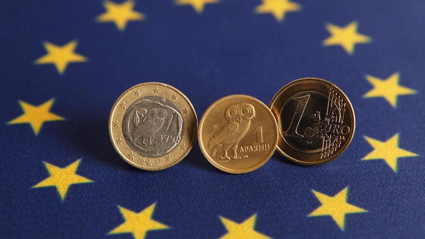 Греция заявила о возможном выходе из зоны евро и Евросоюза