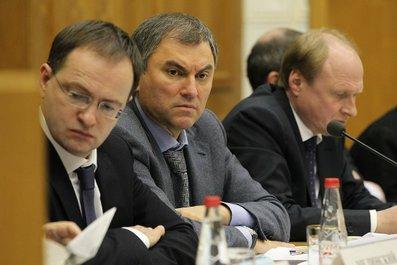 Вячеслав Володин считает недопустимым называть Россию «Рашкой»